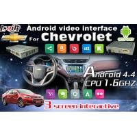 Buy cheap Chevrolet and Buick Car DVD Android Auto Interface , Mirror Link Navigation product
