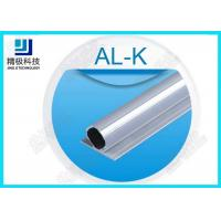 Quality Dual Flange Aluminium Alloy Tube , Aluminum Rectangular Tubing 6063-T5 Die for sale