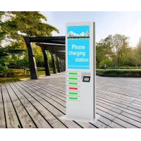 Buy cheap Coin Operated Mobile Phone Charging Machines Public Charging Stations for from wholesalers