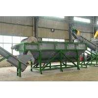 Quality High Efficient Plastic Washing Recycling Machine With Multiple Hot Washing Tanks for sale