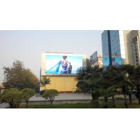 China Aluminum Module LED Outdoor Display With Pixel Pitch 8mm For Bus Station wholesale