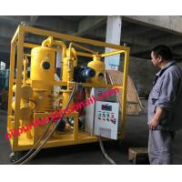 Buy cheap 2016 Hot Product Transformer Oil Regeneration System, transformer oil refinery from wholesalers