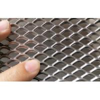 China Pulled Plate Expanded Wire Mesh Customized Color 0.5-8mm Sheet Thickness Durable wholesale