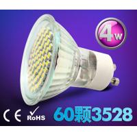 China 4W Ceramic indoor lighting bulb down lamp led spot light GU10 220V E27 60pcs SMD3528 wholesale