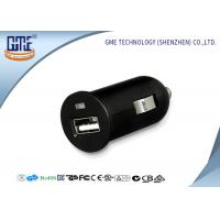 China Portable USB Car Charger Single Port Switching Power Adapter 5V 1A wholesale