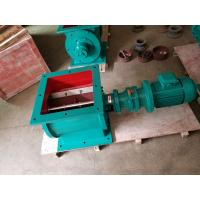 China cheap rotary valve wholesale