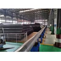 Buy cheap ASTM A 795 Carbon seamless or welded Metal Steel Pipe With Red Paint And Groove Ends from wholesalers