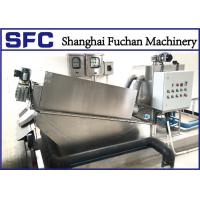 China Traditional Sludge Dewatering Equipment / Screw Press Machine Self Cleaning wholesale