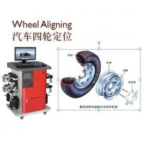 China Multi Language 3D Automotive Tire Alignment Machine wholesale