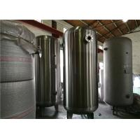 Quality High Pressure Stainless Steel Air Receiver Tank Vessel For Compressor Systems for sale