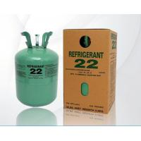 Quality cooling part, car parts, refrigeration gas, R22 for sale