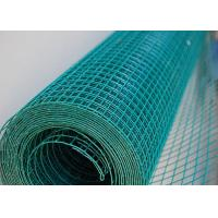 China Iron Low Carbon Steel Farm Fence Wire Mesh Reinforcement For Roof Protection wholesale