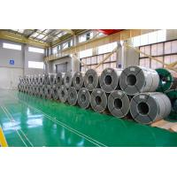 China Prime Cold rolled  Stainless Steel Coils 316L /304/321/430 /201 2B/NO.4/HL/8K/Checked plates wholesale