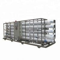 China RO Reverse Osmosis Drinking Water Treatment Machine 8000Liter Per Hour wholesale