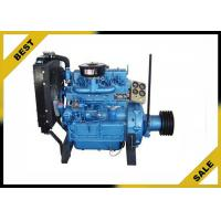 China 2000 Rpm 40 Kw Stationary Diesel Engine Low Oil Consumption For Samll Ship wholesale