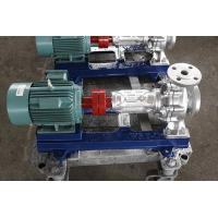 China WRY150-125-280A Thermal oil circulating pump wholesale