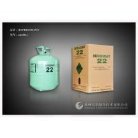 China ROSH SGS Green R22 Freon Refrigerant Gas 1018 UN , 50LB / 22.7kg Cylinder wholesale