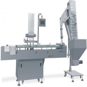 China Easy Operate Automatic Packaging Machine Aluminum Foil Inserter Machine wholesale