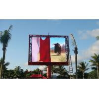 China P6.67 Rental IP65 led outdoor advertising screens for Events , Shows , Wedding wholesale