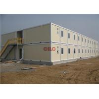 China Convenient Easy Moving Prefabricated Office Container With Electricity Box wholesale