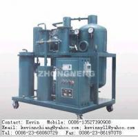 Best Lubricating/ Hydraulic Oil Purifier/Oil Recycling