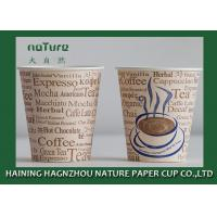 China Flexo Printing Personalised Hot Drink Cups Poly Paper Material With FDA Standard on sale