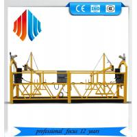 China Galvanized Steel Suspended Working Platform / Cradle / Swing Stages wholesale