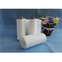 China High Tenacity 100 Spun Polyester Weaving Yarn With Paper Cone / Dyeing Tube wholesale