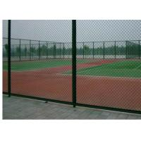 China Diamond PVC Coated Chain Link Fence Galvanized Durable Low Carbon Steel wholesale