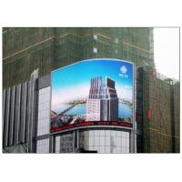 China 1R1G1B SMD Outdoor Advertising Billboard RGB Full Color with 6mm Pixel Pitch wholesale
