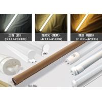 Quality 0.6-1.5M T8 13W milky cover led tube replacement flurescent tube UL SAA factory price for sale