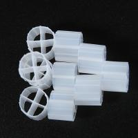 Quality White Color MBBR Bio Carrier Media For Anaerobic Tank With Virgin HDPE Material for sale