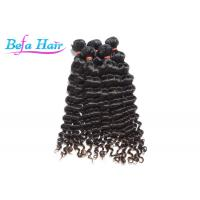 China Malaysian Curly / Loose Wave Grade 7A Virgin Hair Extensions Wefts wholesale