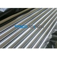China Small Diameter bright annealed stainless steel tube 3 / 8 Inch TP309S / 310S wholesale