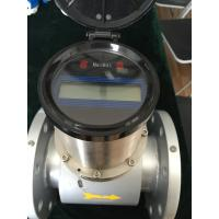 Quality Integrated Electromagnetic Battery Powered Flow Meter for High Viscosity for sale