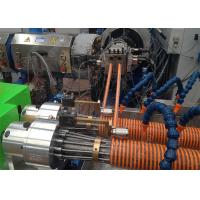 China Soft PVC Plastic Pipe Extrusion Line SPIRAL Reinforced Suction Hose Making wholesale