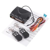 China Car Remote Central Lock Locking Keyless Entry System with Remote Controllers wholesale