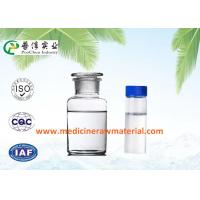 China 99% Purity Divinyltetramethyldisiloxane GBL , Silane Coupling Agent CAS 2627-95-4 wholesale