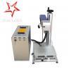 China Coated Mini Fiber Laser Marking Machine Easy OperationFor Crystal / Brass wholesale