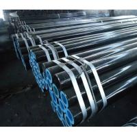 China Type E Grade A & B ASTM A-53 API 5L Seamless Steel Pipes / pipe / Tube wholesale