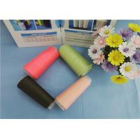 China Eco Friendly Custom Colourful 30s 40s 50s Dyed Polyester Yarn for Sewing Thread wholesale