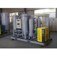 China Small Industrial PSA Nitrogen Generator , 99.999% Nitrogen Generation Plant wholesale