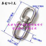 China stainless steel swivel european type swivel with eye and eye /double eye swivel wholesale
