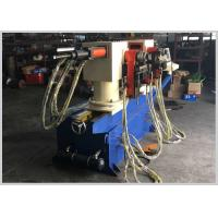 China Hydraulic Double Head Pipe Bending Machine 220v / 380v 5.5kw Max Bending Radius 200mm wholesale