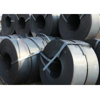 China Grade 40Mn Carbon Steel Roll Coil Hot Rolled Technical 1.2 - 5.0mm Thickness wholesale