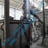 Quality JNC-1 Mixed waste oil recycling to diesel oil machine for sale