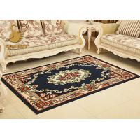 China Elegant Persian Floor Rugs Persian Style Carpet Washable Non Deformation wholesale