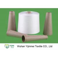 China 60S/2 Well Sewing Function High Tenacity Raw White Yarn 100% Polyester Sewing Thread Yarn wholesale