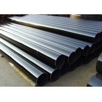 China MTC Approval Seamless Carbon Pipe Ferritic Steel ASTM A333 Gr 8 Material wholesale