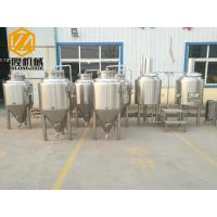 China Customized Industrial Brewing Equipment , Small / Medium Size Beer Brewing System wholesale